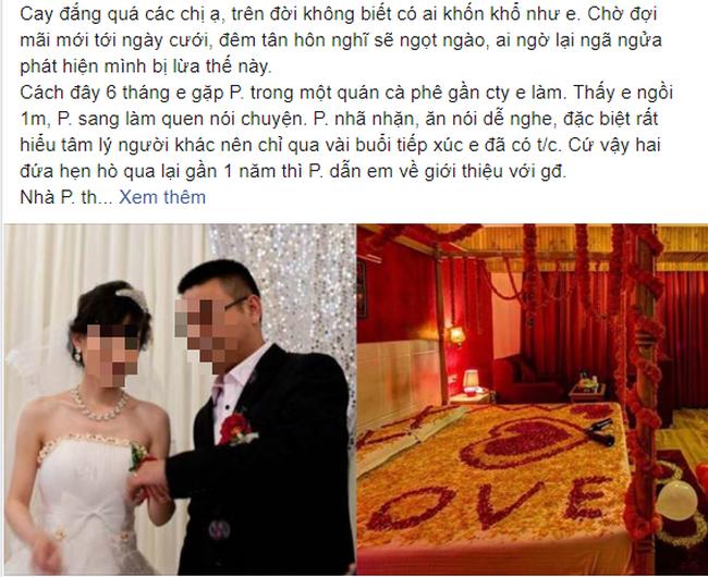 Lấy được chồng giàu, đám cưới lễ đen 50 triệu, ngờ đâu đêm tân hôn cô dâu bỏ của chạy lấy người vì nghe thấy: Sau hôm nay, mày muốn yêu ai cũng được-1