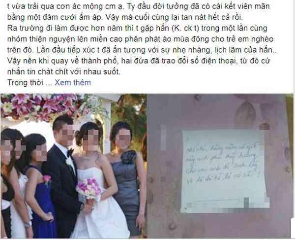 Đêm tân hôn, cô dâu chết lặng khi mở phong bì - ảnh 1