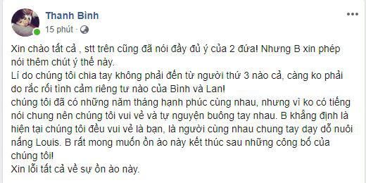 Thanh Bình chính thức lên tiếng về việc ly hôn Ngọc Lan, lần đầu đề cập tới tin đồn ngoại tình-1