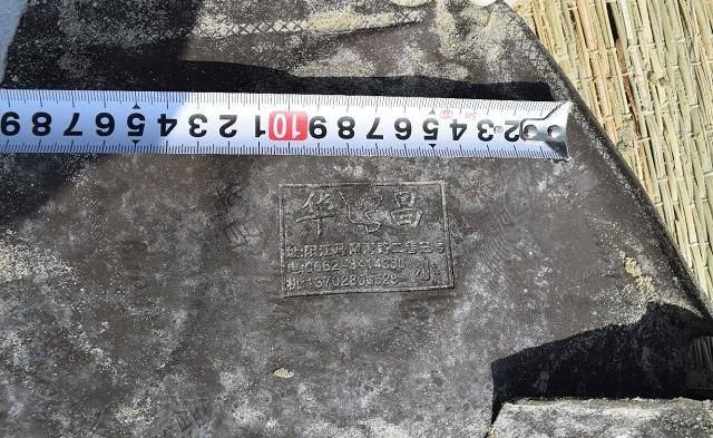 Vụ thi thể không đầu ở Quảng Nam: Hé lộ bất ngờ ý nghĩa dòng chữ TQ trên áo-1