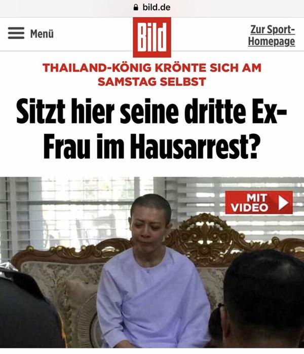 Rò rỉ hình ảnh mới gây sốc về cựu Vương phi Thái Lan sau khi bị phế truất, khiến ai nấy đều xót thương-3