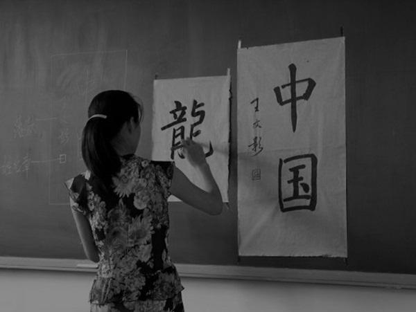 Cô giáo bán dâm đổi lấy tiền giúp học trò nghèo được đến trường và cái chết đớn đau bẽ bàng ở tuổi 21-5