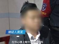 Gã biến thái ăn cắp hơn 200 đồ lót phụ nữ chỉ để nhìn, khi bị cảnh sát bắt đã yêu cầu một việc khiến ai cũng phẫn nộ