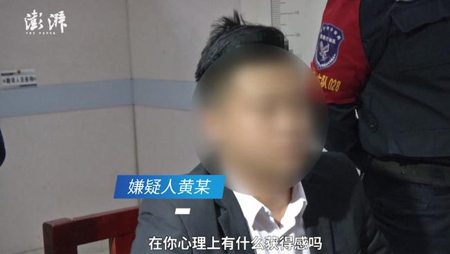 Gã biến thái ăn cắp hơn 200 đồ lót phụ nữ chỉ để nhìn, khi bị cảnh sát bắt đã yêu cầu một việc khiến ai cũng phẫn nộ-3