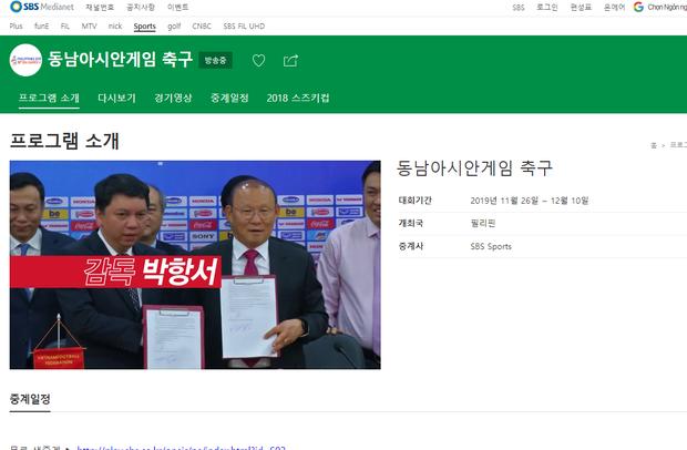 Đài truyền hình lớn nhất Hàn Quốc làm điều chưa từng có vì U22 Việt Nam và HLV Park Hang Seo-1