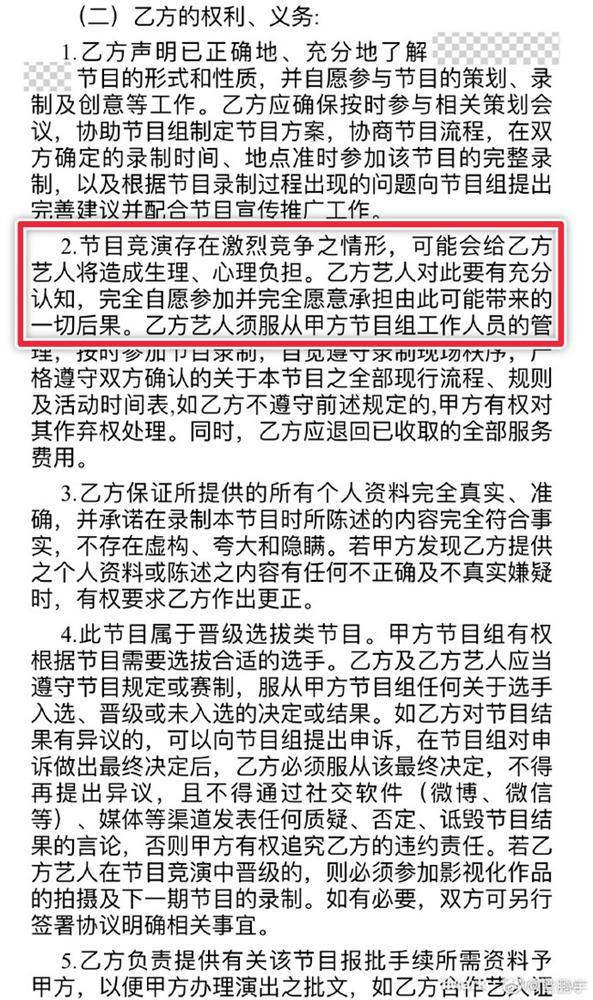 """Rò rỉ bản hợp đồng sinh tử"""" của Cao Dĩ Tường với nhà sản xuất, nghệ sĩ phải gánh chịu mọi hậu quả-1"""