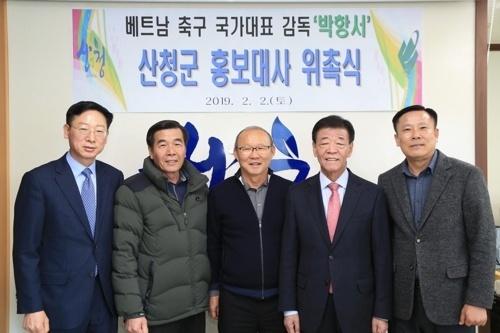 Hàn Quốc dự chi 3 triệu USD xây làng Việt ở quê ông Park-1