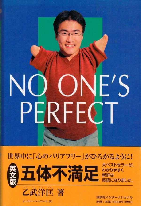 Người hùng không tay chân: Tài năng xuất chúng được vạn người tung hô bỗng thành kẻ tội đồ của Nhật Bản vì ngoại tình với 50 phụ nữ-3