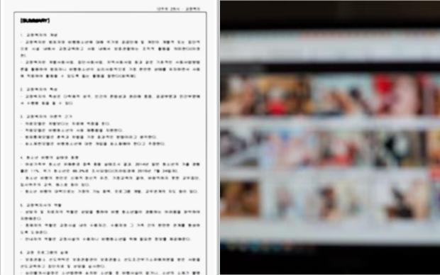 KBS công bố chi tiết tin nhắn, ảnh, video bệnh hoạn của Jung Joon Young, 67 trang kéo mãi không hết-2