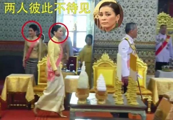 Tiết lộ khoảnh khắc bất thường của Hoàng quý phi Thái Lan trước khi bị phế truất, chứng tỏ việc tranh sủng với Hoàng hậu là có thật-6