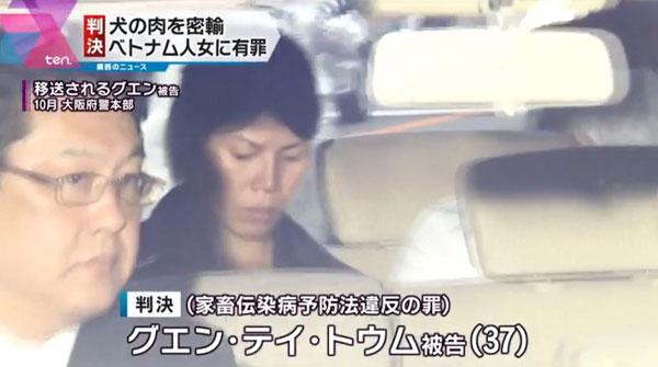 Mang 60kg thịt chó qua cửa hải quan vào Nhật Bản, người phụ nữ Việt Nam bị bắt và phải ngồi tù 1 năm 6 tháng-1