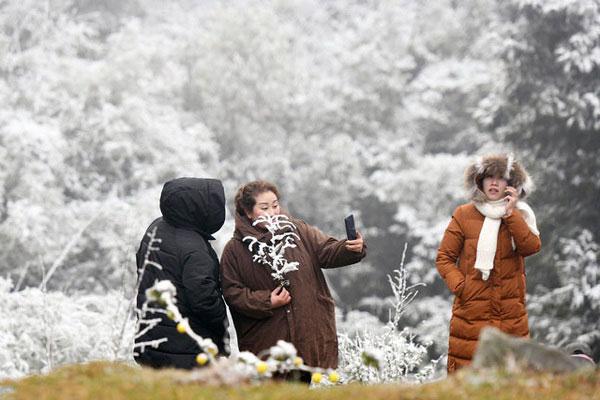 Dự báo thời tiết 8/12, Bắc Bộ nhiều nơi dưới 3 độ, Hà Nội buốt lạnh 8 độ-1