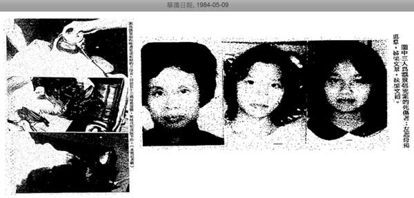 Vụ giết người vì tình chấn động Hong Kong: Từ mái ấm của 3 mẹ con trở thành ngôi nhà ma ám rợn người, sau 30 năm chưa thôi ám ảnh-1