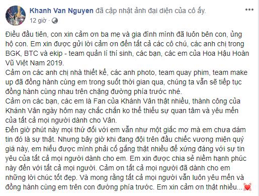 Động thái đầu tiên của Tân Hoa hậu Nguyễn Trần Khánh Vân trên mạng xã hội sau 2 ngày đăng quang-1