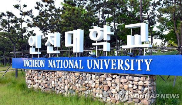 Báo Hàn đưa tin: Số du học sinh Việt Nam biến mất ở Incheon đã tăng lên 164 người-1