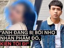 Hồ Quang Hiếu vừa phủ nhận ồn ào tình ái,