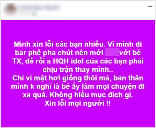 Cư dân mạng so sánh ngoại hình của Hồ Quang Hiếu với anh em sinh đôi tự nhận trong scandal bay lắc, cưỡng dâm: Giống quá, khác mỗi cái mặt-1