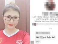 Tiếp vụ Văn Toản bị tố 'cắm sừng, bắt cá 2 tay': Đàn em bất bình nên inbox 'dằn mặt' bạn gái cũ?