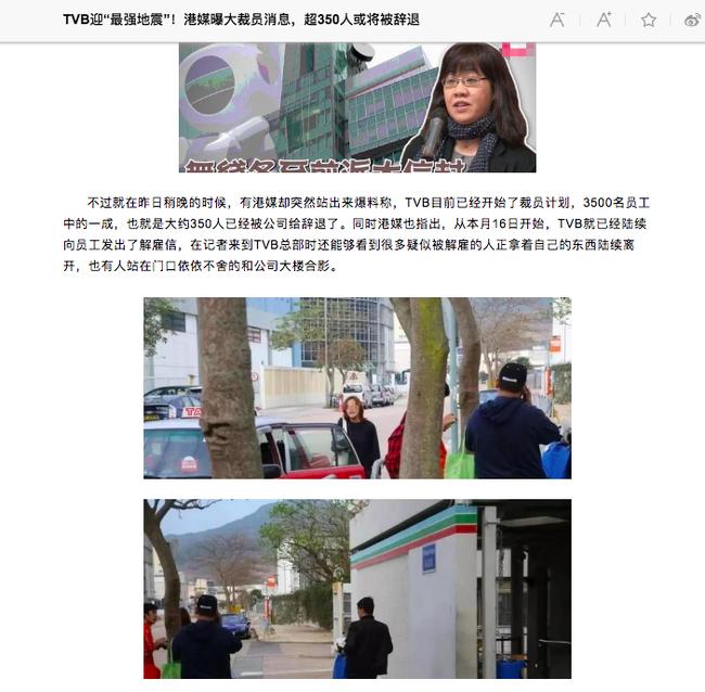 Vụ TVB sa thải 1.000 người: Xót xa hình ảnh huy hoàng của Trịnh Gia Dĩnh - Xa Thi Mạn, nhân viên bị đuổi cố nán lại lần cuối-5