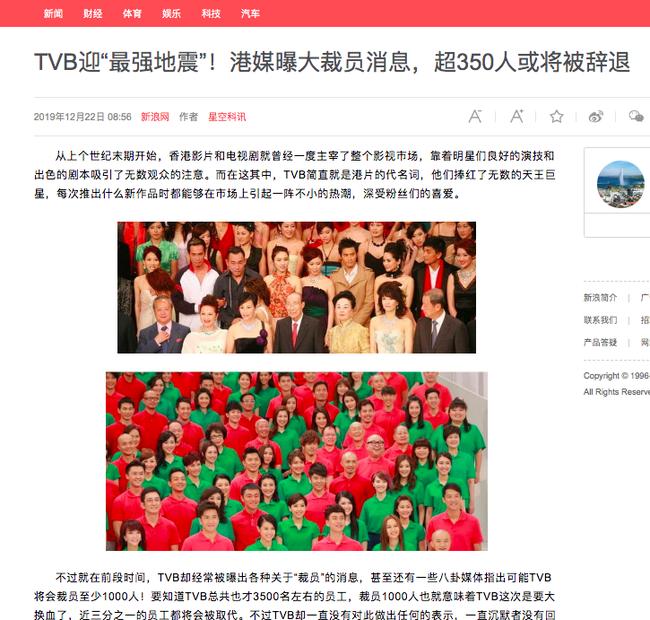 Vụ TVB sa thải 1.000 người: Xót xa hình ảnh huy hoàng của Trịnh Gia Dĩnh - Xa Thi Mạn, nhân viên bị đuổi cố nán lại lần cuối-4