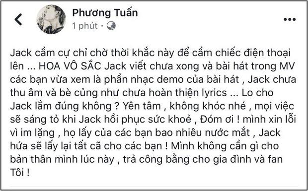 """Jack vừa lên tiếng, fan lập tức tung tin nhắn K-ICM nói về lùm xùm: Nếu các em yêu quý, hãy ủng hộ thôi""""-2"""
