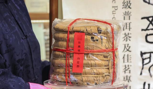 Loại trà Trung Quốc đấu giá 25 tỷ, dân giàu Việt mua thưởng Tết-1