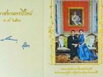 Tiểu hoàng tử Thái Lan từng gây chú ý khi quỳ lạy mẹ trong giây phút mãi chia xa gây bất ngờ với hình ảnh hiện tại-7