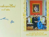 Vợ chồng Quốc vương Thái Lan phát hành thiệp mừng năm mới, đáng chú ý là 4 người con trai không được thừa nhận có hành động bất ngờ