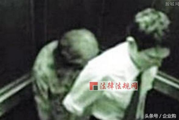 Thực hư câu chuyện kỳ lạ trong thang máy ở Thượng Hải: Có một cụ già bước ra cùng người đàn ông dù trước đó không hề đi vào-1