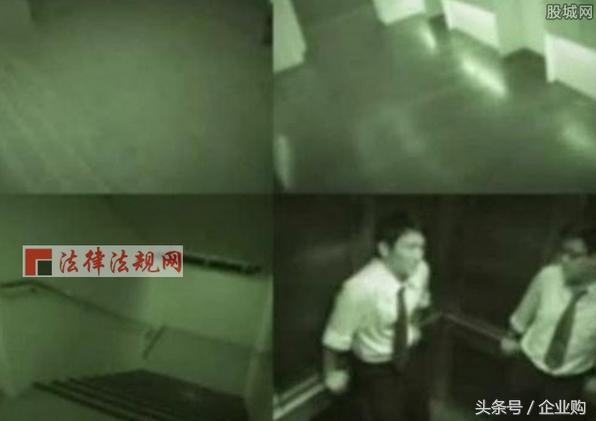 Thực hư câu chuyện kỳ lạ trong thang máy ở Thượng Hải: Có một cụ già bước ra cùng người đàn ông dù trước đó không hề đi vào-2
