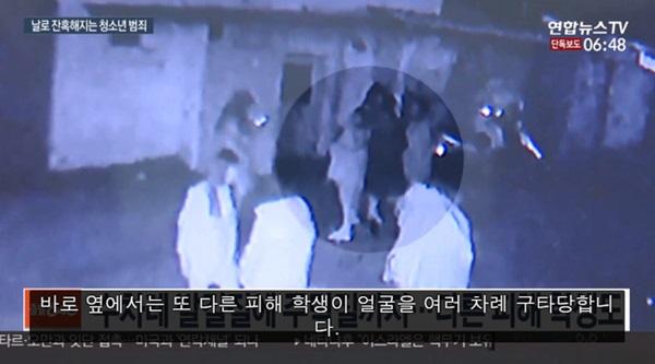 Nhóm nữ sinh đánh hội đồng 2 đàn chị vì dám liên lạc với bạn trai mình ngay gần sở cảnh sát khiến nạn nhân phải nhập viện phẫu thuật-2