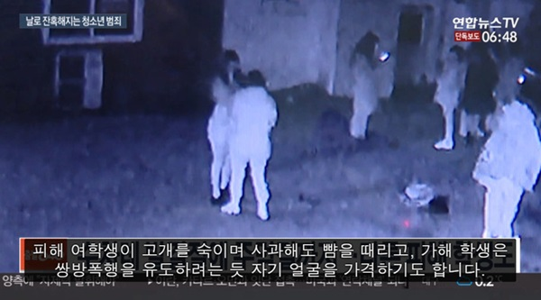Nhóm nữ sinh đánh hội đồng 2 đàn chị vì dám liên lạc với bạn trai mình ngay gần sở cảnh sát khiến nạn nhân phải nhập viện phẫu thuật-3