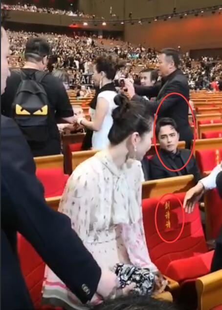 Minh Đạo 39 tuổi không có vợ con, Lưu Thi Thi nhìn thấy bạn trai cũ thì xấu hổ đến mức ngồi nhầm chỗ-5