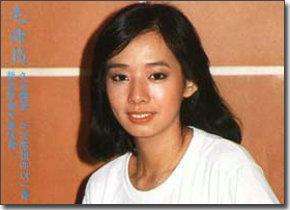 Người con gái duy nhất Trương Quốc Vinh yêu say đắm bất ngờ tiết lộ lý do từ chối lời cầu hôn của anh-2