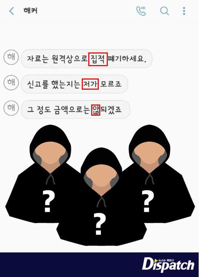 Ai dùng Samsung Galaxy cảnh giác ngay: Loạt sao Hàn vừa bị hack và tống tiền đều sở hữu điện thoại này-1