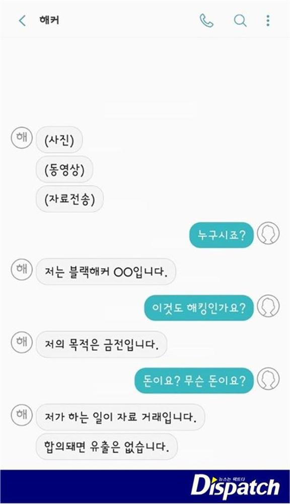 Ai dùng Samsung Galaxy cảnh giác ngay: Loạt sao Hàn vừa bị hack và tống tiền đều sở hữu điện thoại này-2