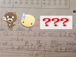 Làm bài kiểm tra Văn nhưng chữ xấu ngả nghiêng, cô giáo phê cực gắt khiến cậu học trò phải tự thấy nhột-3