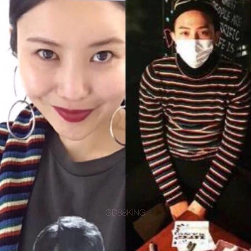 Fan phát hiện G-Dragon và chị gái nhiều lần mặc đồ giống nhau-7
