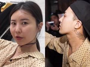 Fan phát hiện G-Dragon và chị gái nhiều lần mặc đồ giống nhau