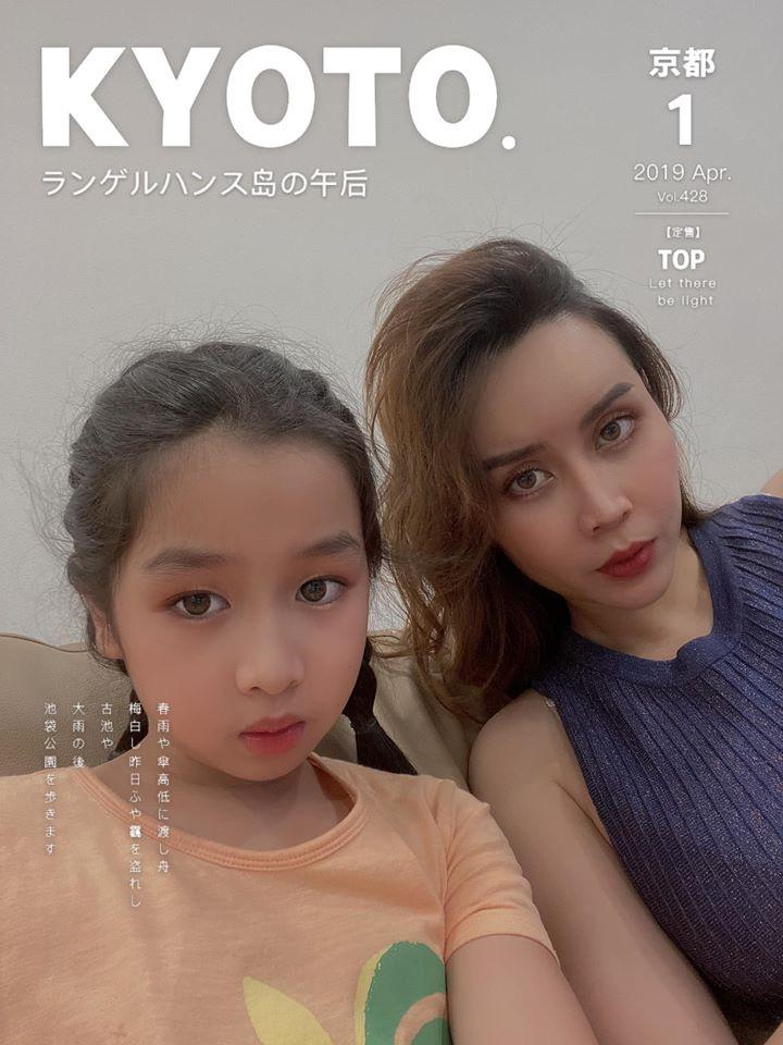 Xuất hiện chung khung hình với mẹ, con gái Lưu Hương Giang bỗng được cư dân mạng khen tới tấp vì một đặc điểm nổi trội-2