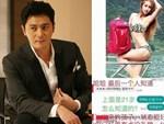 Lộ danh tính mỹ nhân bị tài tử Hoàng Hậu Ki - Jang Dong Gun bình phẩm trong tin nhắn nhạy cảm, cô gái có phản ứng như thế nào?-6
