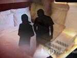 Cha mải mua sắm để 2 con gái bị cụ ông 86 tuổi dẫn vào nhà vệ sinh làm chuyện đồi bại, lời khai khiến ai cũng bủn rủn chân tay-2
