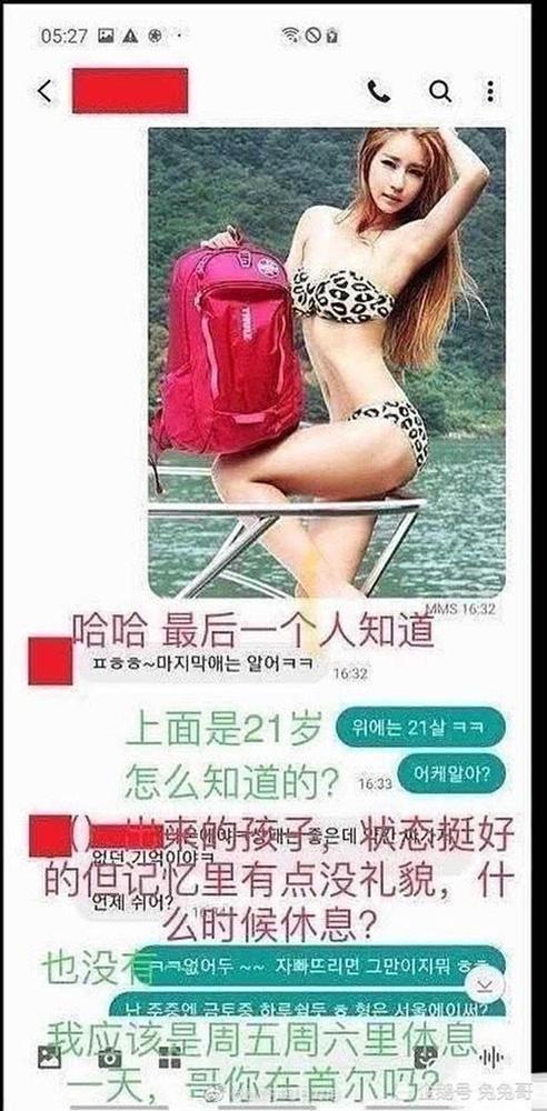 Lộ danh tính mỹ nhân bị tài tử Hoàng Hậu Ki - Jang Dong Gun bình phẩm trong tin nhắn nhạy cảm, cô gái có phản ứng như thế nào?-1