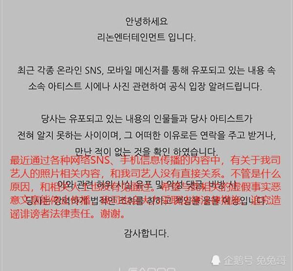 Lộ danh tính mỹ nhân bị tài tử Hoàng Hậu Ki - Jang Dong Gun bình phẩm trong tin nhắn nhạy cảm, cô gái có phản ứng như thế nào?-4