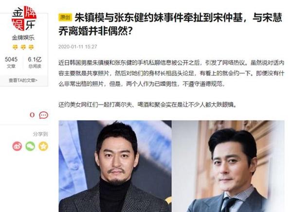 Lộ nguyên nhân dẫn tới việc Song Joong Ki và Song Hye Kyo quyết định ly hôn, hóa ra lại liên quan tới vụ săn gái trẻ của Jang Dong Gun?-1