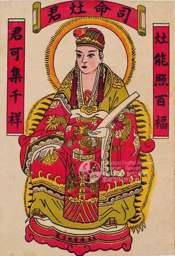 Táo Quân: Vị thần được người Trung Quốc tôn sùng và những nét riêng biệt trong lễ cúng tiễn ông cưỡi ngựa về trời mỗi 23 tháng Chạp hàng năm-1