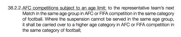 Tác hại không ai ngờ về chiếc thẻ đỏ của Đình Trọng: Lá chắn thép ĐT Việt Nam sẽ bị treo giò ở vòng loại World Cup 2022-1