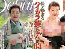 Chồng qua đời, cụ bà 81 tuổi dấn thân làm diễn viên phim người lớn và yêu cầu chỉ đóng
