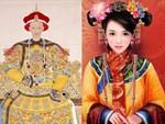 Triều nhà Thanh có hơn 200 nghìn nữ nhân, tại sao đa số các bức ảnh phi tần hậu cung được lưu giữ đến ngày nay lại kém sắc như thế?-7