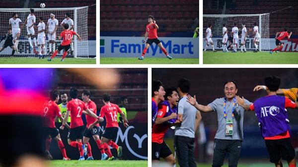 Tái hiện chung kết Thường Châu của U23 Việt Nam, Hàn Quốc vào bán kết siêu kịch tính-3